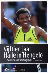 Vijftien jaar Haile in Hengelo 1